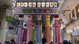 2016年仙台七夕まつりの日程は?見どころや有料観覧席は?