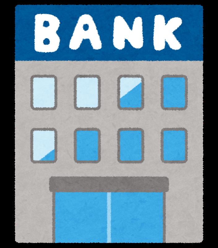 銀行にお盆休みはあるの?営業時間やATMは利用可能?