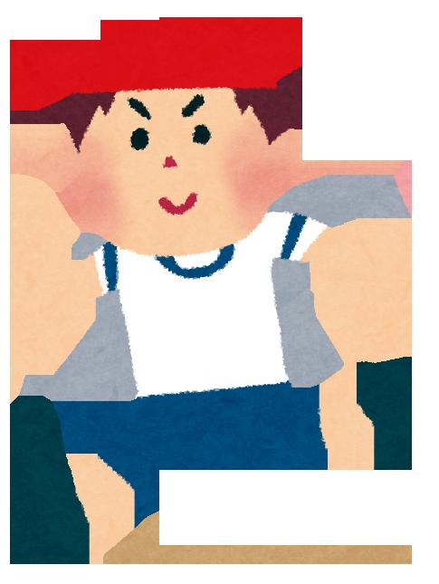 運動会のかけっこの練習方法は?どうすれば速く走れるの?