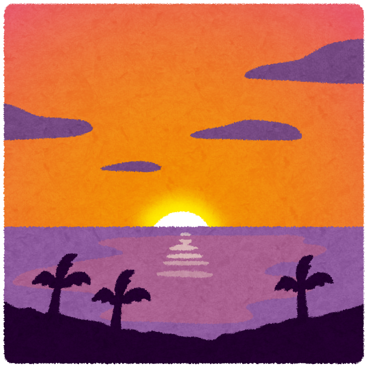夕焼けの色はなぜ赤い?空に関するあれこれ