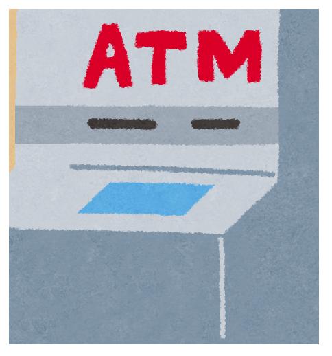 ATMで小銭は引き出せる?通帳だけでも引き出しは出来るの?