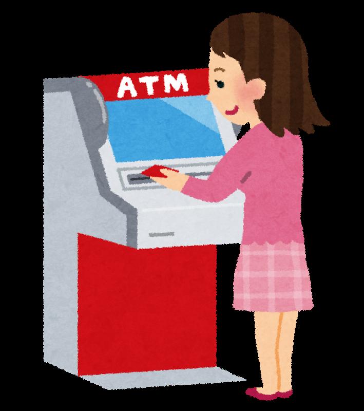 ATMで1万円を千円札10枚にする方法は?なぜ五千円は出てこないの?