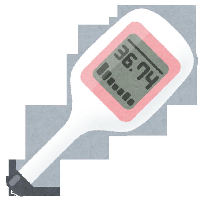 体温が低いとだるい!改善方法はあるの?