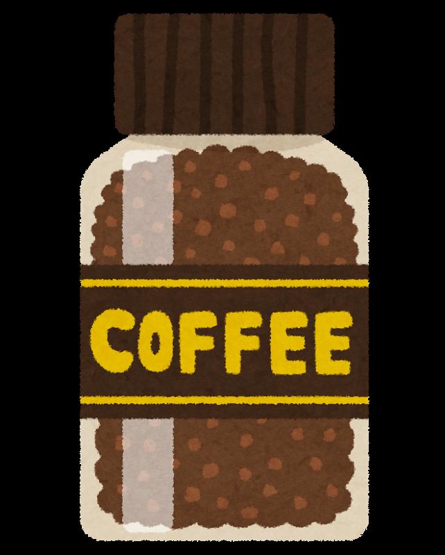 インスタントコーヒーの瓶は耐熱ガラス?煮沸消毒もできる?