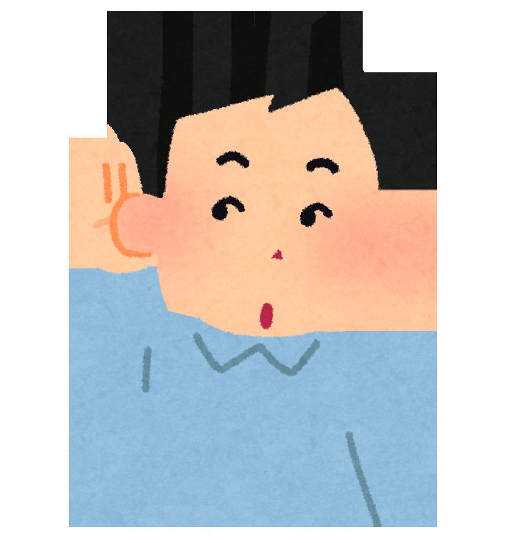 ストレス性の難聴は治るの?症状や治療法は?