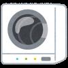 洗濯機と乾燥機は別々が良い?それともいらない?