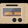 オーブントースターにアルミホイルがくっついた時の取り方と注意点